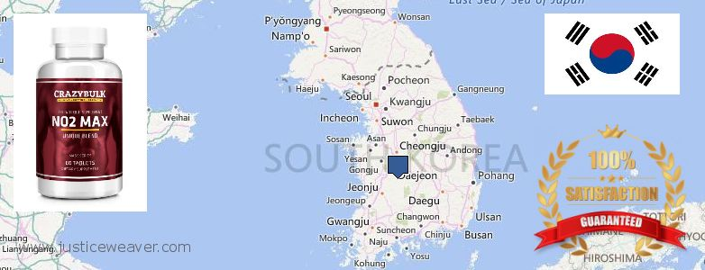 kust osta Nitric Oxide Supplements Internetis South Korea