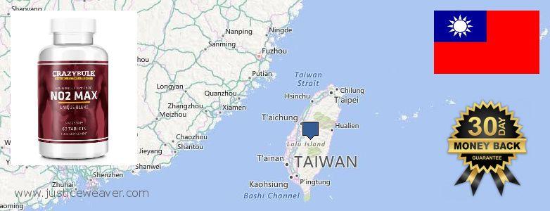 कहॉ से खरीदु Nitric Oxide Supplements ऑनलाइन Taiwan