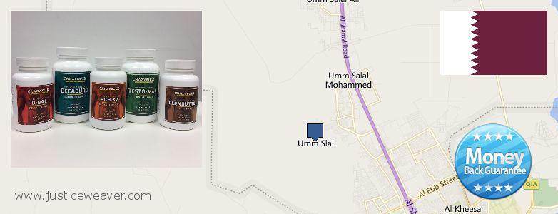 Buy Nitric Oxide Supplements online Umm Salal Muhammad, Qatar