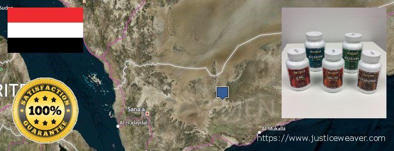 Jälleenmyyjät Nitric Oxide Supplements verkossa Yemen