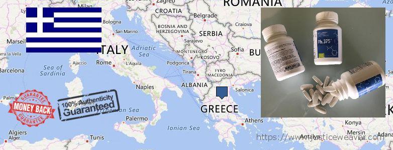 gdje kupiti Phen375 na vezi Greece