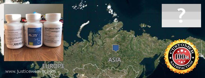 gdje kupiti Phen375 na vezi Russia
