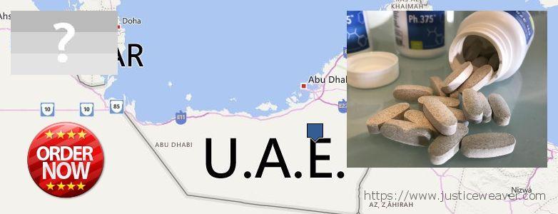 कहॉ से खरीदु Phen375 ऑनलाइन UAE