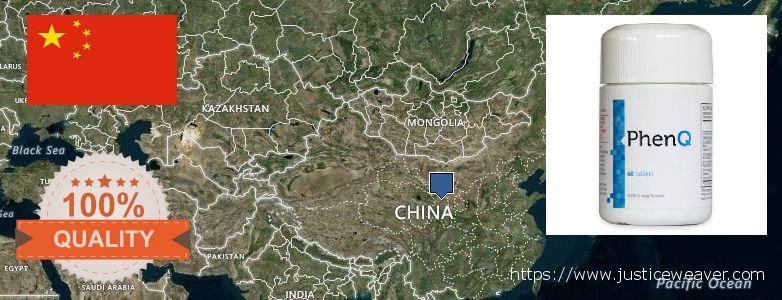 Nereden Alınır Phenq çevrimiçi China