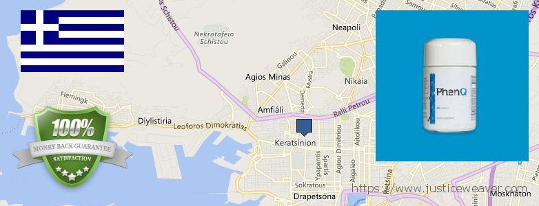 Where to Purchase PhenQ Pills Phentermine Alternative online Keratsini, Greece